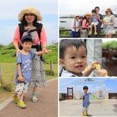 17-05-14 沖繩六天五夜 Day 3:相簿封面