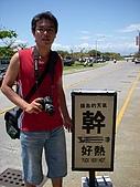 09-09-03 花蓮、台東、綠島 Day 2:DSCN3115.JPG