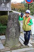 14-10-31 黑部立山 Day 4:2014100829.JPG