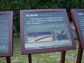 09-09-03 花蓮、台東、綠島 Day 2:DSCN3156.JPG
