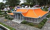 09-16-28小人國遊記:2009-06-29_101638.JPG