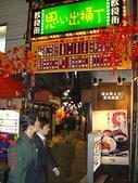 200412日本-東京、大阪:eric日本行-1 007.jpg