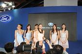 2010台北新車大展-美女:2010台北新車大展美女-500D- (379)