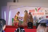 20130526台北國際觀光博覽會:20130526台北國際觀光博覽會- (159