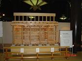 200412日本-東京、大阪:eric日本行-2 095.jpg