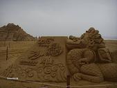 2010福隆沙雕藝術節:福隆沙雕藝術節- (75).JPG