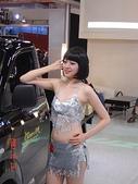200712台北車展車展美女:2008台北車展女郎-1- (28).JPG