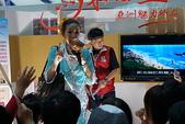 2010台北國際旅展:2010台北國際旅展- (177).JPG