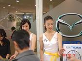 200712台北車展車展美女:2008台北車展女郎-1- (229).JPG