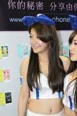 20130203台北國際電玩展:20130203台北國際電玩展- (366).JP