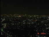 200412日本-東京、大阪:eric日本行 036.jpg