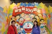 20130406哆啦A夢誕生前100年特展:20130406哆啦A夢展1-  (14).JPG