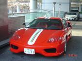 200412日本-東京、大阪:eric日本行-1 001.jpg