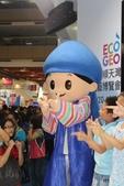 20130526台北國際觀光博覽會:20130526台北國際觀光博覽會- (342