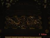 200412日本-東京、大阪:eric日本行-2 100.jpg