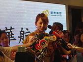 2008台北國際旅展:台北旅展-林志玲.JPG