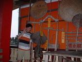 200209高雄:客家民俗村-15.JPG