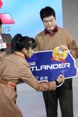 2012台北車展:2012台北車展- (190).JPG
