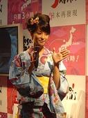 2008台北國際旅展:賴雅研- (6).JPG