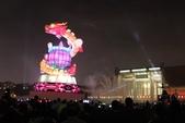 20120212台北燈會:20120212-台北燈會- (116).JPG