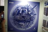 2011台北世界設計大展:台北世界設計大展-1- (349).JPG