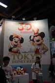 20130526台北國際觀光博覽會:20130526台北國際觀光博覽會- (689