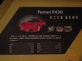 200504新車大展:DSC01943.JPG