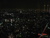200412日本-東京、大阪:eric日本行 022.jpg