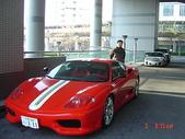 200412日本-東京、大阪:eric日本行-1 011.jpg