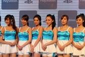 20130203台北國際電玩展:20130203台北國際電玩展- (403).JP