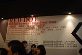 2011台北世界設計大展:台北世界設計大展-2- (39).JPG