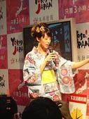 2008台北國際旅展:賴雅研- (17).JPG
