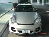 200412日本-東京、大阪:eric日本行-1 015.jpg