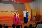 2010台北國際旅展:2010台北國際旅展- (684).JPG