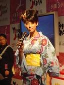 2008台北國際旅展:賴雅研- (20).JPG
