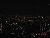 200412日本-東京、大阪:eric日本行 020.jpg