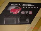 200504新車大展:DSC01945.JPG