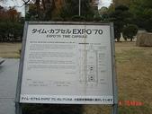 200412日本-東京、大阪:eric日本行 051.jpg