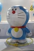 20130406哆啦A夢誕生前100年特展:20130406哆啦A夢展- (125).JPG