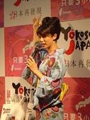 2008台北國際旅展:賴雅研- (15).JPG