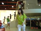 200712台北車展車展美女:2008台北車展女郎-1- (329).JPG