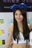 20130203台北國際電玩展:20130203台北國際電玩展- (364).JP