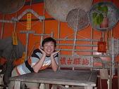 200209高雄:客家民俗村-13.JPG