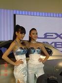 200712台北車展車展美女:2008台北車展女郎-2- (46).JPG