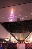 20120212台北燈會:20120212-台北燈會- (17).JPG