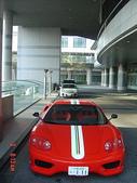 200412日本-東京、大阪:eric日本行-1 002.jpg