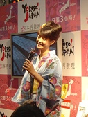 2008台北國際旅展:賴雅研- (5).JPG