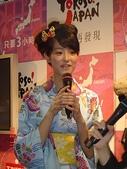 2008台北國際旅展:賴雅研- (18).JPG