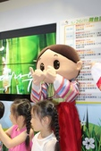 20130526台北國際觀光博覽會:20130526台北國際觀光博覽會- (344
