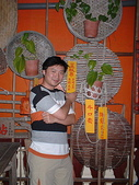 200209高雄:客家民俗村-10.JPG
